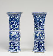 180px-Chinese_-_Pair_of_Vases_with_Europ