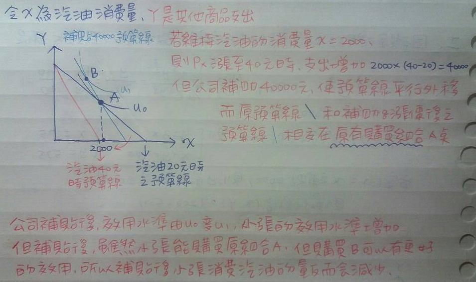 20161118-1000060363169611479467990669.jp