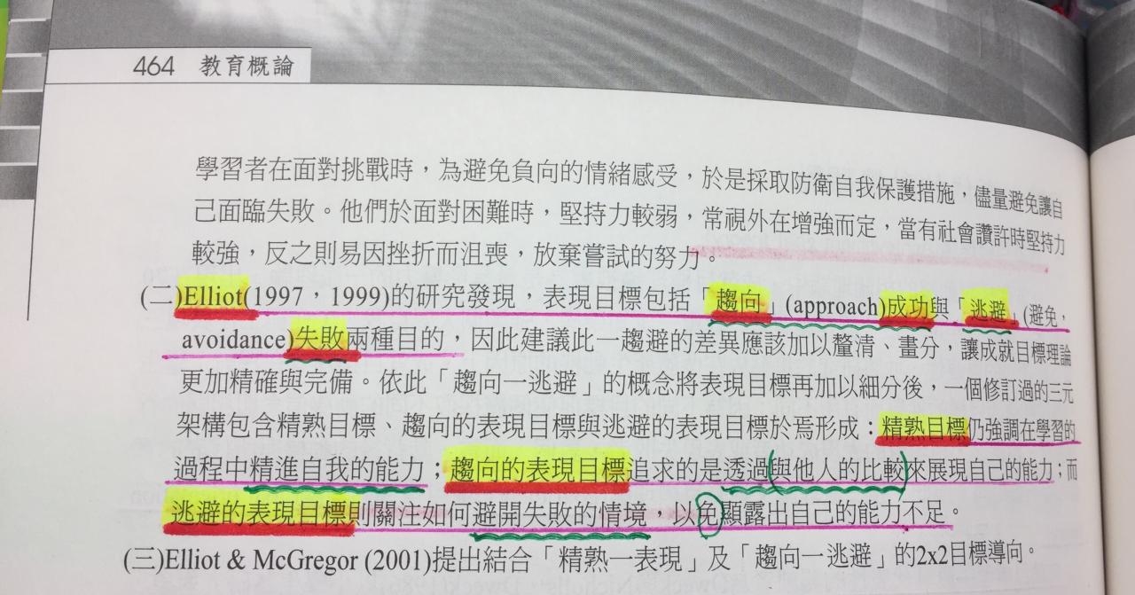 IMG_0517.JPG.png